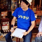 http://glglwakye.hp-tsukurumon.jp/wp-content/uploads/sites/908/2014/09/header20140925214640_290226720.jpg