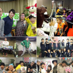 http://glglwakye.hp-tsukurumon.jp/wp-content/uploads/sites/908/2016/12/header20161231202933_879902204.jpg